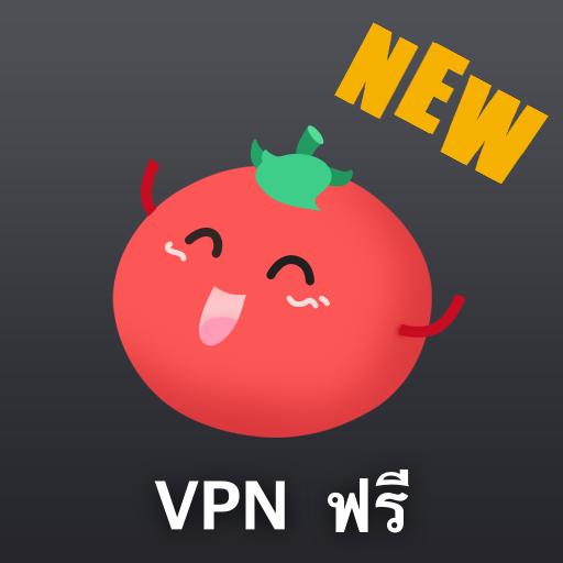 Free VPN Tomato   Hotspot VPN Proxy ฟรี เร็วที่สุด icon