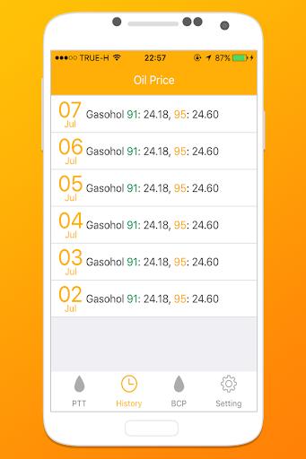 Oil Price Thailand screenshot 2