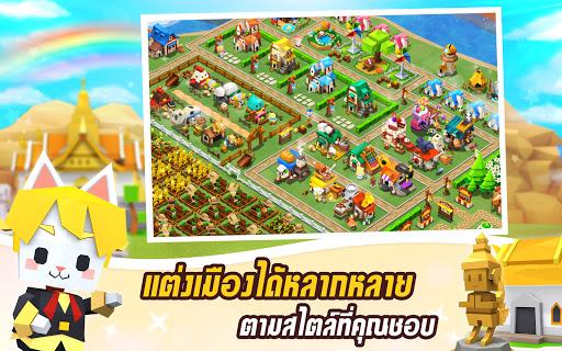 Garena Fantasy Town - ฟาร์มสนุกสุดคิวบ์ screenshot 10