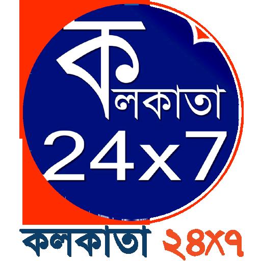 Kolkata24x7 أيقونة