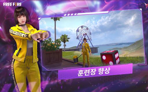 Garena Free Fire: 코브라 screenshot 4