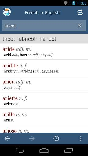 Ultralingua Dictionaries screenshot 3