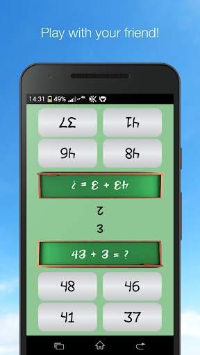 Math Game - Unlimited Math Practice screenshot 2