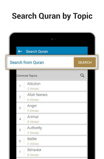 Al Quran MP3 - Quran Reading® screenshot 14